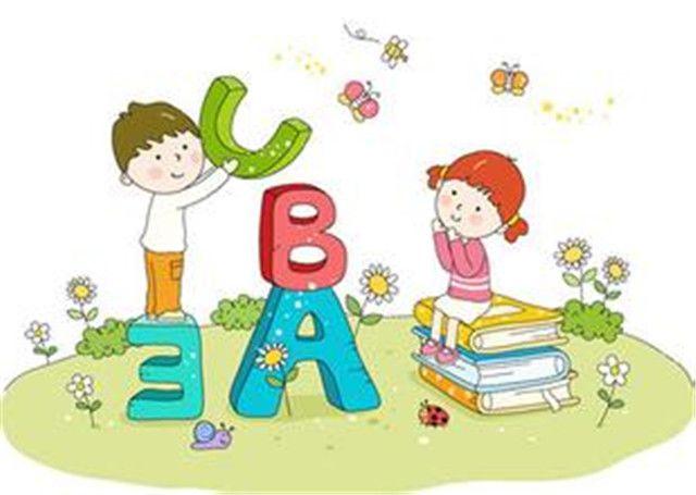 幼儿英语学习和成人英语学习有很大的不同:幼儿学英语,不能强迫,重在兴趣,通过游戏、故事、情境、对话交流、日常应用等灵活的方式,让孩子充分享受学习英语的快乐!今天晟禾就来和大家说说幼儿英语学习应遵循的几个原则。  1、让孩子兴趣多一点,强制灌输少一点 首先必须要明确一点,那就是让幼儿学习英语的目的是什么?不是为了什么赢在起跑线上,不是为了让孩子的英语水平有多高,更不是为了在别人面前显摆孩子多聪明。而是,培养孩子对于英语学习的兴趣,提高孩子对语言的敏感性。所以,不要太追求学习的效果怎么样,不要攀比,不要眼红